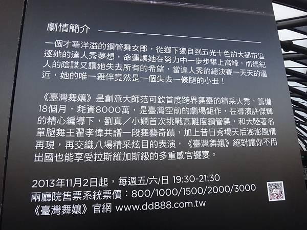 DSC02949.JPG