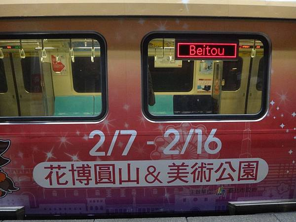 DSC03224.JPG