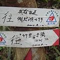 DSC04895.JPG