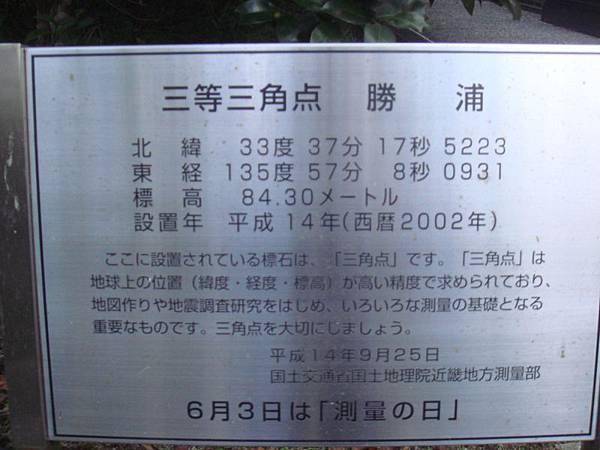 DSC03567.JPG