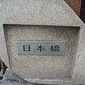 DSC04865.JPG