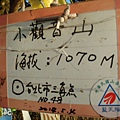 DSC06160.JPG
