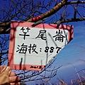 P_20150214_093507.jpg