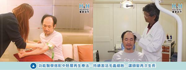 生髮-小應-2.jpg