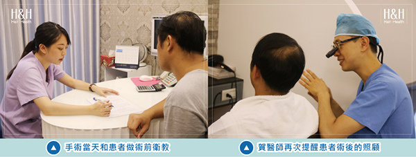 Transplant-banner-chen-1.jpg