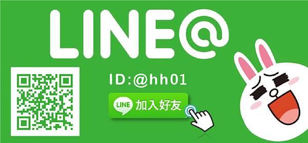 line-banner.jpg