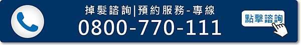 contact banner-02.jpg