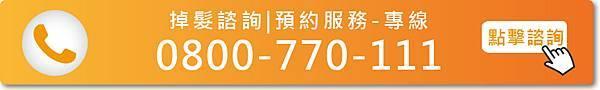 contact banner-12.jpg