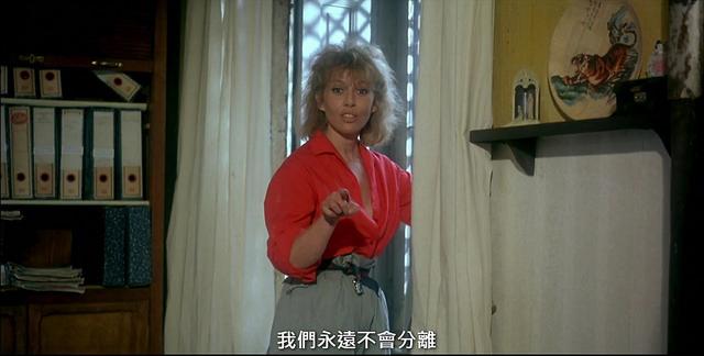 Entre tinieblas (1983) 5