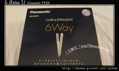 2010 Panasonic 6 ways