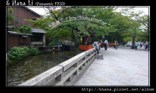 20090927 Kyoto