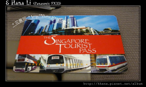20091010 travel pass