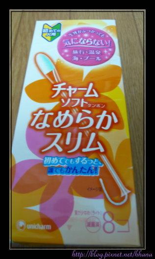20080316 衛生棉棒