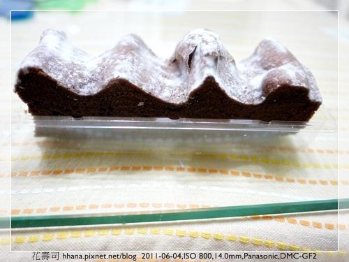 20110528 年輪蛋糕