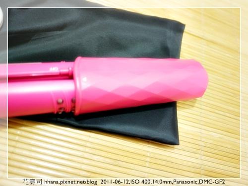 20110528 ミニコテ