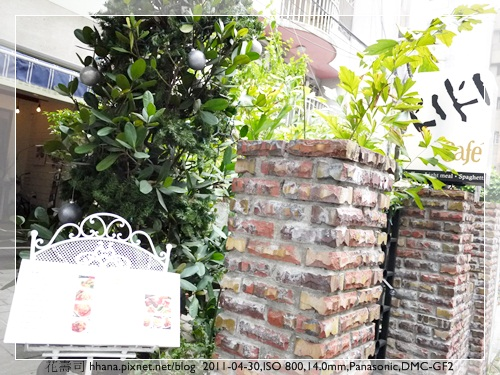 20110430 KiKi Cafe