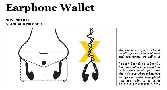 EARPHONE WALLET