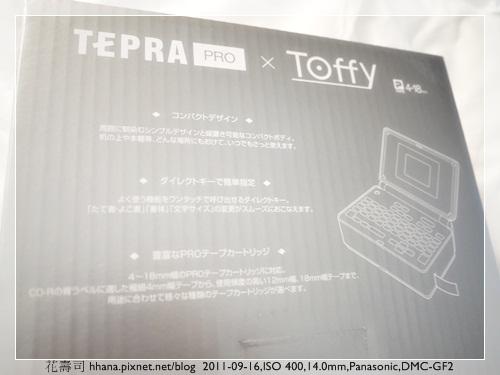 TEPRA X Toffy