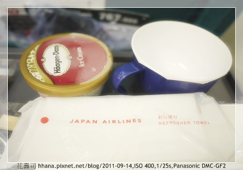 20110914 JAL