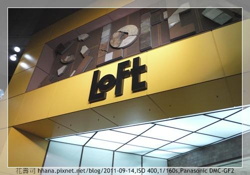 20110914 Loft
