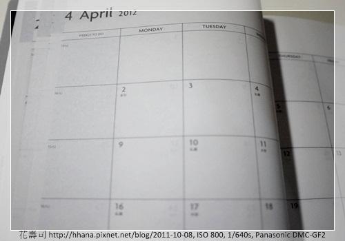 2012 MARK'S EDIT