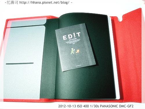 2013 Mark's EDiT