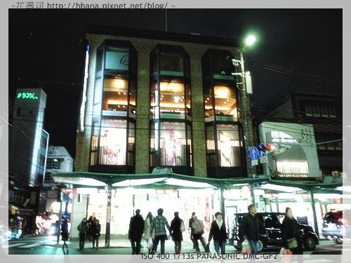 2011 Kyoto