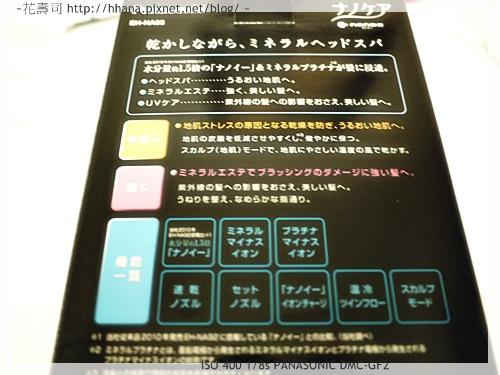 2012 Amazon