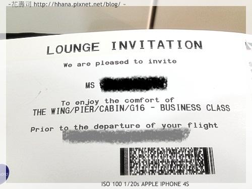 HK - CX VIP