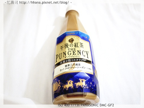 2012 Drink