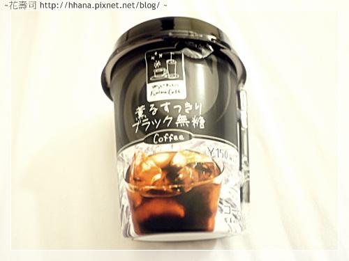 2012 Fami Coffee