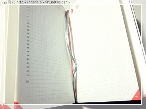 2013 集日手帳