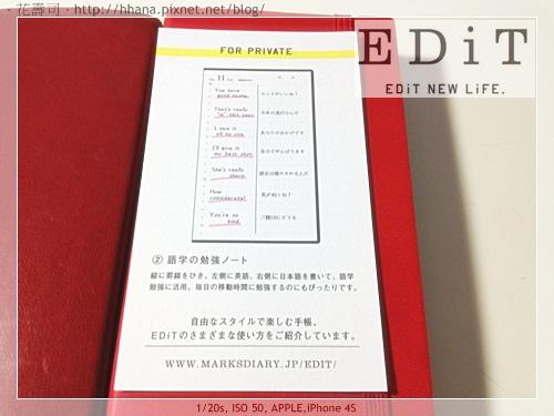 2014 Mark's EDiT
