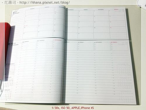 2014 Campus Diary