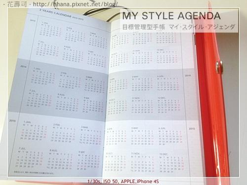 "2014 MARK""S MY STYLE AGENDA"