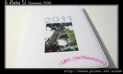 2011 手帳