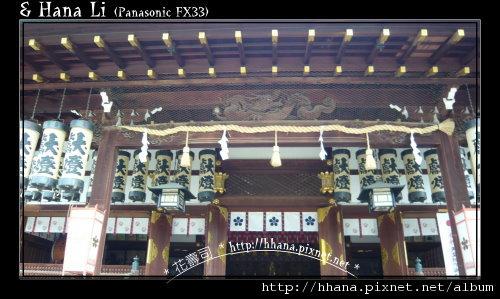 20090929 Osaka