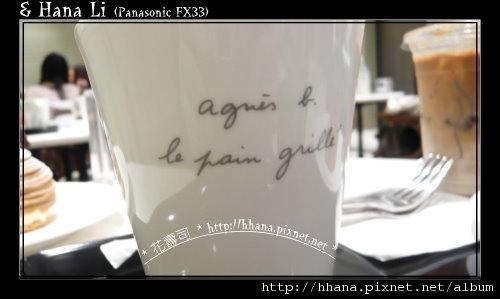 20101120 Agnes B Coffee