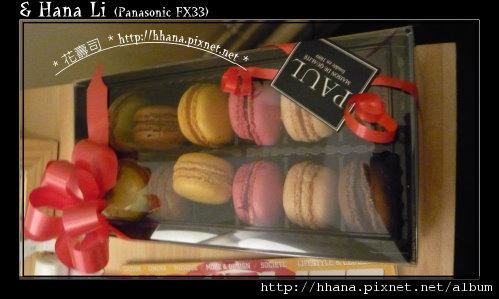 201004 Paris PAUL