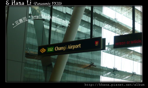20091010 Singapore airport