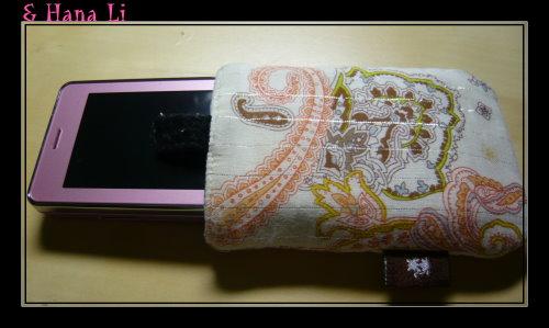 20081014 手機袋