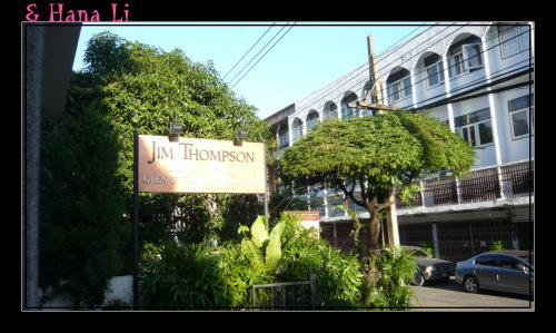 20081102 Jim Thompson
