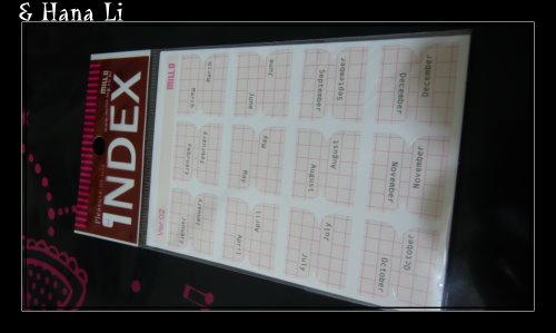 20081018 標籤貼紙