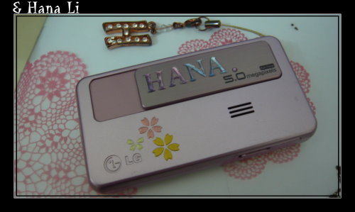 20081202 Name