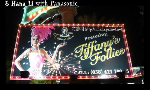 20081107 Tiffany's Show