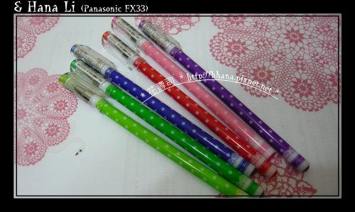 20090113 可愛圓點筆