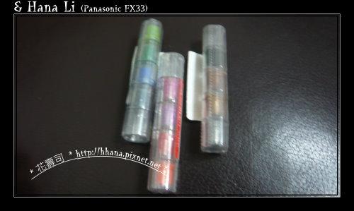 20090216 4in1 印泥筆
