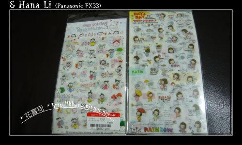 20090216 可愛貼紙