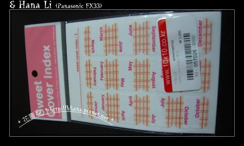 20090216 標籤貼紙