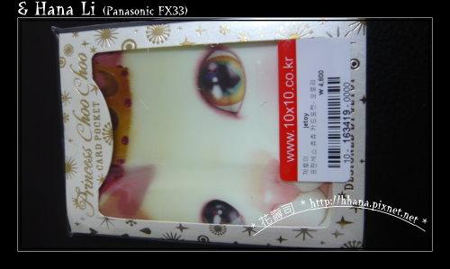 20090216 貓貓卡片夾